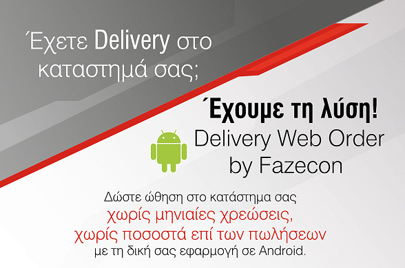 Fazecon Delivery Web Order
