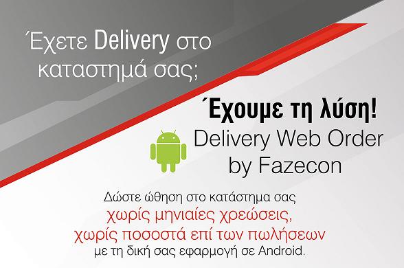 Fazecon Delivery Web Order