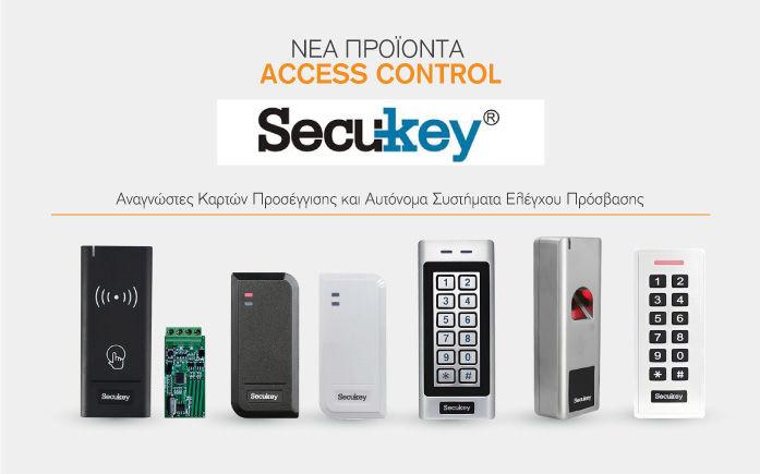 Τα πάντα για τον έλεγχο Πρόσβασης