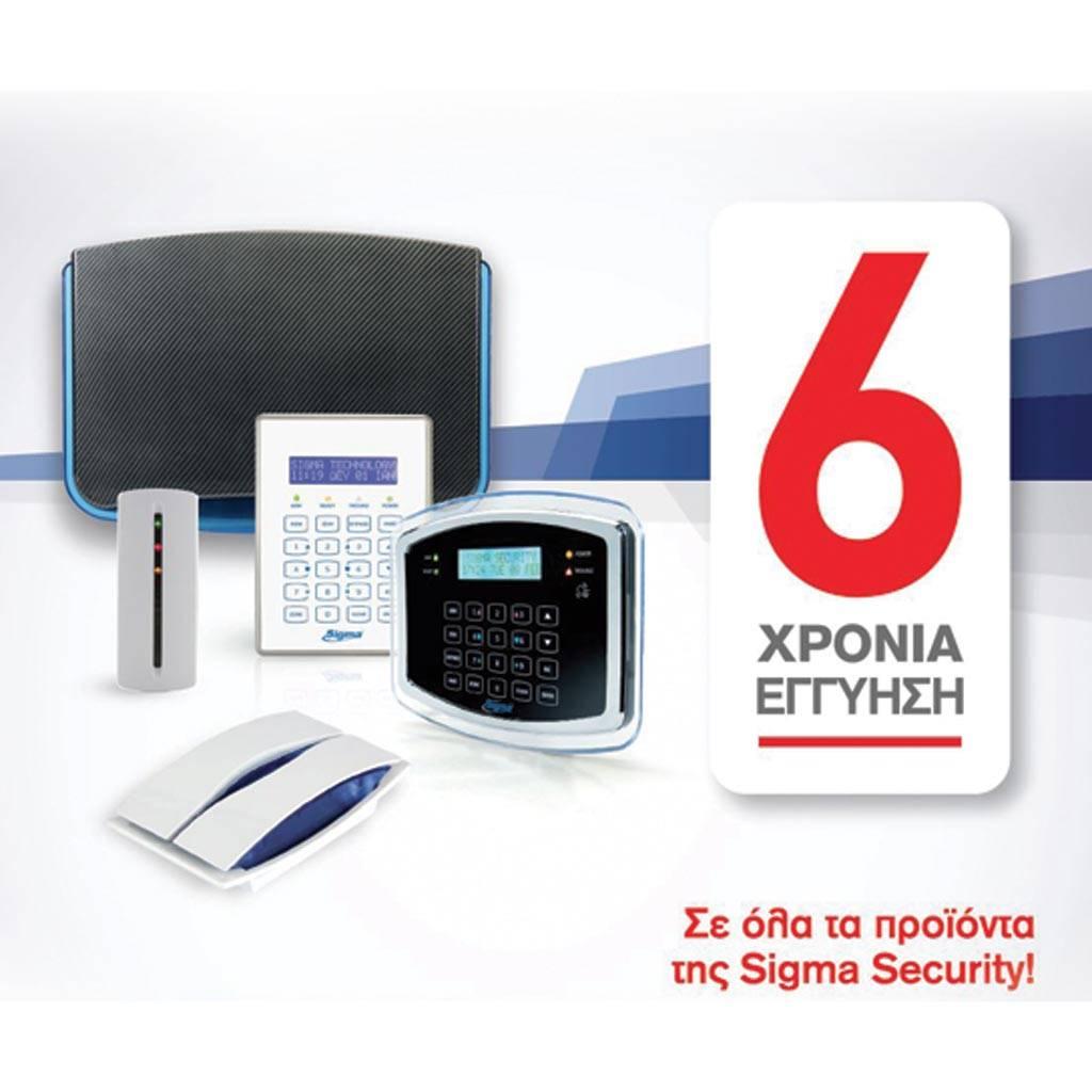 Sigma Security Η επιλογή μας για εσάς